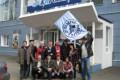 Кемерово 2010