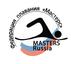 Федерация Плавания Мастерс (Всероссийская)